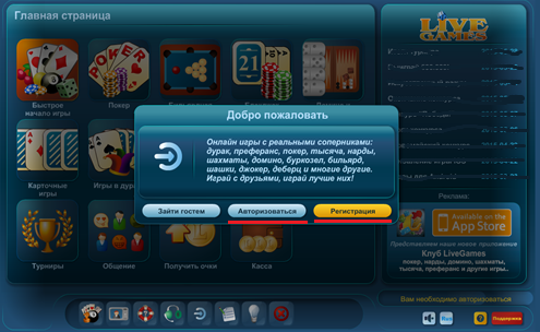 Игровой автомат magic money novomatic русское название